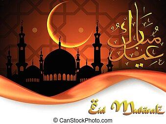 árabe, caligrafía, eid, mubarak