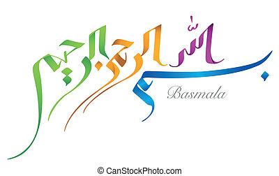 árabe, dios, nombre, caligrafía