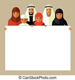 Doua musulman en arabe