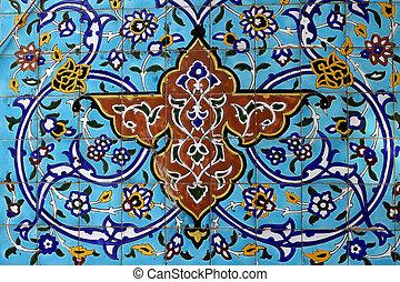 árabe, forma