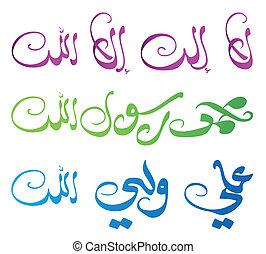 árabe, vector, caligrafía