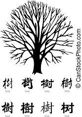 árvore, vetorial
