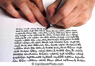 écrit, sofer, torah, sefer