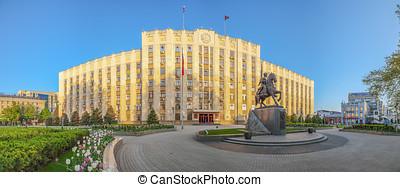 épület, krasnodar, 2017:, lehet, ügyintézés, -, territory., 3, oroszország, krasnodar