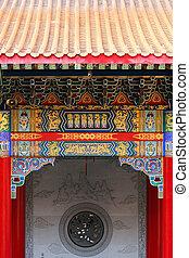 čelo, chrám, číňan