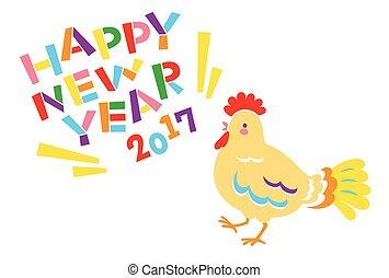 έτος , 2017, έτος , καινούργιος , αλέκτωρ , κάρτα