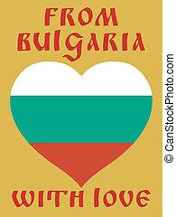 αγάπη , βουλγαρία
