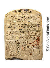 αιγύπτιος , αρχαίος γράφω