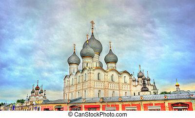 ανάληψη , καθεδρικόs ναόs , μέσα , rostov, veliky,...