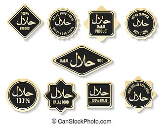 απονέμω πτυχίο , χρυσός , ισλαμικός , halal, αναχωρώ , γεύμα