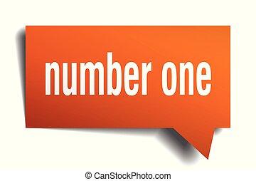 αριθμητική 1 , λόγοs , πορτοκάλι , αφρίζω , 3d