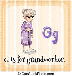 γιαγιά