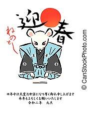 γιαπωνέζοs , έτος , σχεδιάζω , 2020, καινούργιος , κάρτα , αρουραίος , έτος , ποντίκι