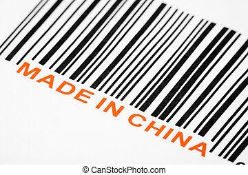 γινώμενος , κίνα