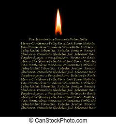 διακοπές χριστουγέννων αγγελία , κερί , πολοί , αισχρολογίες