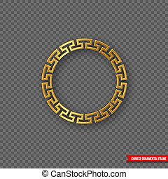 διακοσμητικός , χρυσαφένιος , frame., κινέζα , παραδοσιακός , στρογγυλός