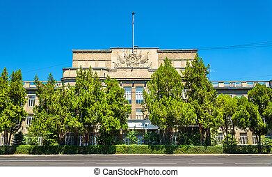 διοίκηση , κτίριο , μέσα , ο , κάτω στην πόλη , από , bishkek, - , kyrgyzstan