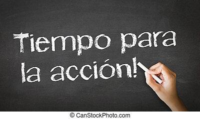 δράση , spanish), (in, ώρα