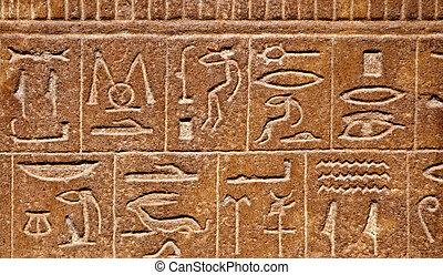 δυσνόητο ή απόκρυφο κείμενο , φόντο , αιγύπτιος