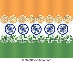 εθνική σημαία