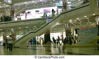εμπορικό κέντρο