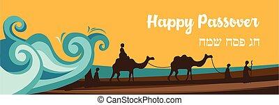 ευρύς , εβραϊκό πάσχα , σύνολο , φόρμα , άνθρωποι , εβραίαn, f, sing.0 , καραβάνι , μέσο , ρεαλιστικός , holiday., καμήλες , άμμος , east., ιππασία , γιορτή , σημαία , εγκαταλείπω