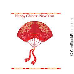 ευτυχισμένος , κάρτα , διακοσμητικός , καινούργιος , - , τοπίο , κινέζα , έτος