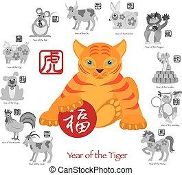 ζωδιακός , δώδεκα , κινέζα , χρώμα , εικόνα , tiger, έτος , καινούργιος