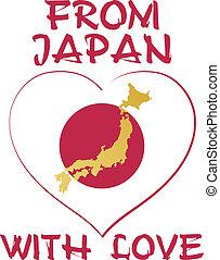 ιαπωνία , αγάπη