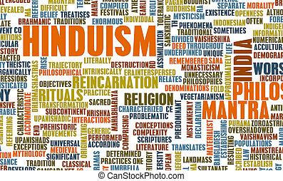 ινδουϊσμός