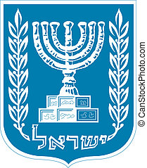 ισραήλ , έμβλημα