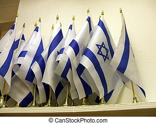ισραήλ , σημαίες