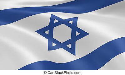 ισραηλινός αδυνατίζω , αέρας