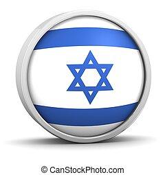 ισραηλινός αδυνατίζω