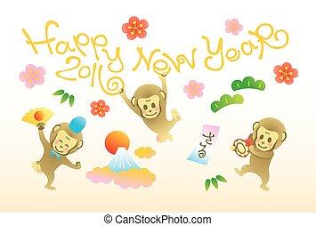κάρτα , καινούργιος , μαϊμού , έτος , 2016