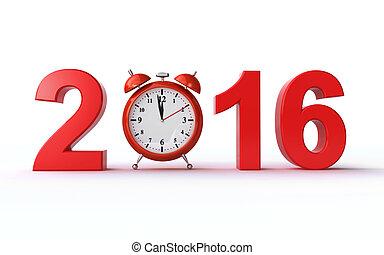 καινούργιος , 2016, έτος