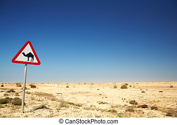 καμήλα , δηλοποίηση αναχωρώ