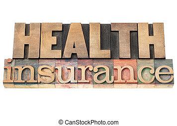 κατάσταση υγείας ασφάλεια