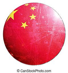 κινεζικά αδυνατίζω