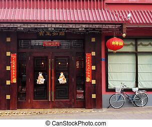 κινεζικά εστιατόριο