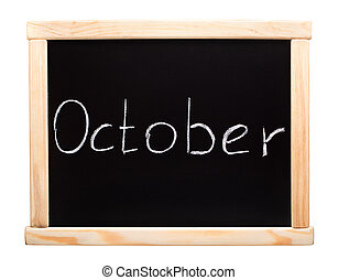 μήνας , ιανουάριοs