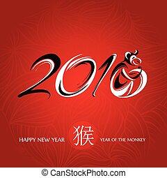 μαϊμού , κινέζα , χαιρετισμός , έτος , καινούργιος , κάρτα
