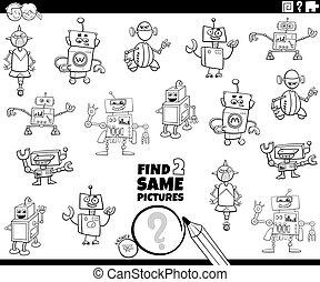 μπογιά , δυο , βρίσκω , δουλειά , robots , ίδιο , σελίδα , ...
