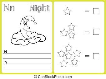 μπογιά , worksheet, αλφάβητο , γρίφος , - , μικρόκοσμος , a-z , ασκήσεις , βιβλίο