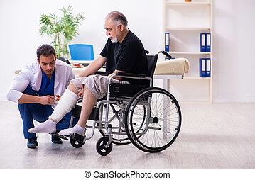 νέοs άντραs , επίσκεψη , γριά , traumatologist, ανδρικός ...
