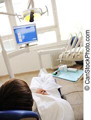 οδοντιατρικός εγχείρηση