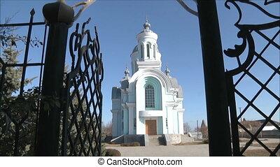 ορθόδοξη εκκλησία