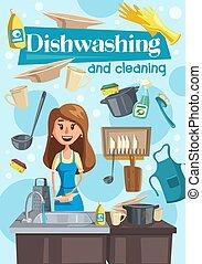 πιάτο , σπίτι , πλύση , καθάρισμα