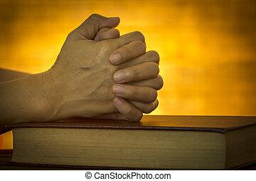 προσεύχομαι