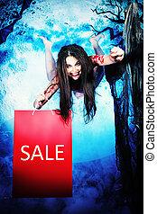 σεληνόφωτο , πώληση